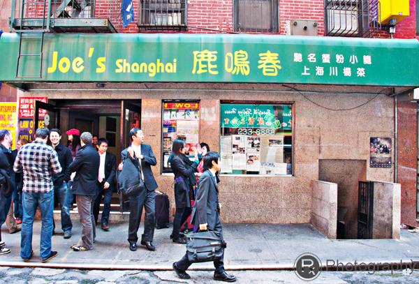 joes_shanghai_storefront