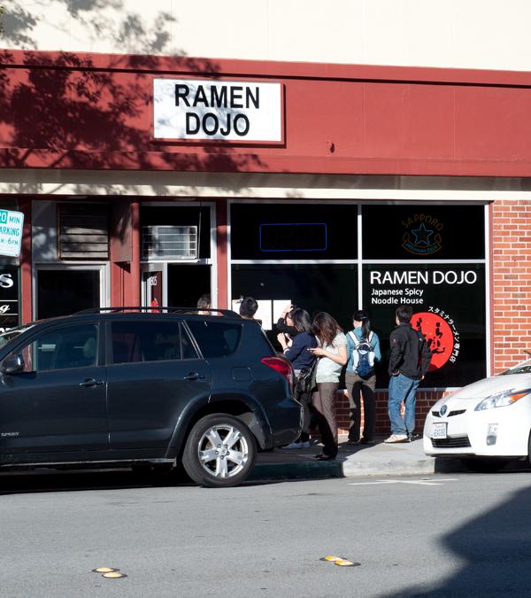 ramen_dojo_store